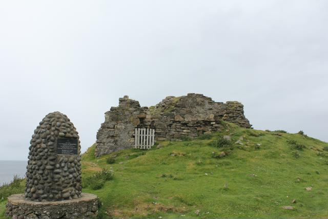 14 piping school ruins