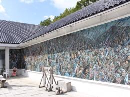 86 commemorative wall at Bannockburn