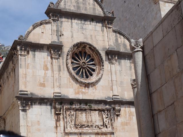 11 St Saviour Church